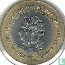 """India 10 rupees 2012 (Hyderabad) """"25 years Pilgrimage to the Holy Shrine of Shri Mata Vaishno Devi"""""""