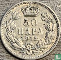 Servië 50 para 1912