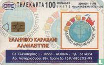 Caravan of solidarity Greece