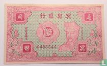 China hell bank notes 500