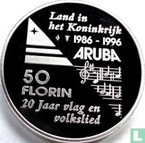 "Aruba 50 florin 1996 (PROOF) ""20th anniversary Flag and anthem and 10th anniversary Status Aparte"""