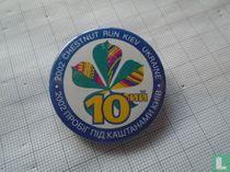 10 NN, 2002 Chestnut Run KIEV Ukraine