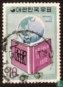 International Book Year