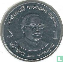 Bangladesh 1 taka 2014