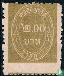 Officiële postzegels