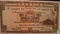 Hongkong 5 Dollars1972