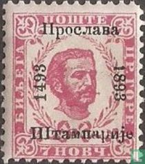 400 years of printing in Montenegro