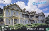 Historic Building - Old Public Hall of Hakodate Ward