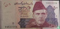 Pakistan 50 Rupees 2008