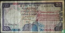 Sri Lanka 20 rupee 1982