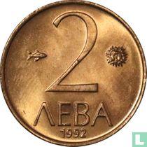 Bulgarije 2 leva 1992