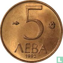Bulgarije 5 leva 1992