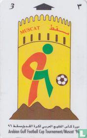 Arabian Gulf Football Cup Tournament, Muscat '96