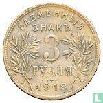 Armavir 3 rubles 1918