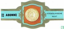Joegeslavische munt