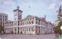 Christchurch Post Office