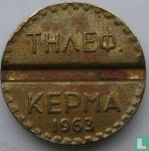 Griekenland OTE 1963
