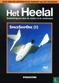 SpaceShipOne (1)