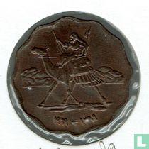 Soedan 5 millim 1969