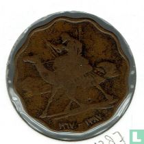Soedan 10 millim 1967 (jaar 1387)