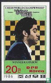WK Schaken Karpov en Kasparov (ongetand)