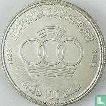 "Marokko 100 dirhams 1983 (AH1403) ""Mediterranean games"""