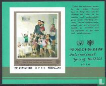 Int. Year of the Child (imperforate)