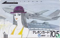 Narita - Drawing by Ko Kojima
