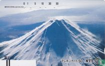 Mount Fuji - Snow-Covered Peak