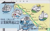 Map - Train, Keiyo Line opening commemoration