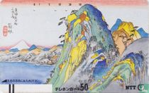 Hakone - Tokaido Checkpoint