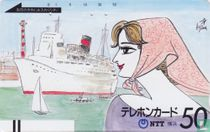 Yokohama - Drawing by Ko Kojima