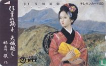 Dancing Girl of Izu (Painting)