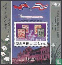 Postzegeltentoonstelling BANGKOK 1993
