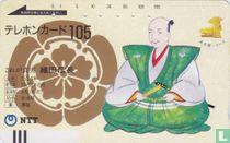 Nobunaga Oda (16th Century Warlord)