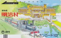 Steam Locomotive 12 Meiji Village Museum