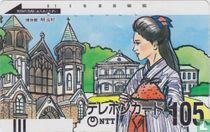 Meiji Village - Museum