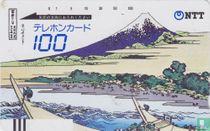 Ukiyoe Painting (Mount Fuji and Boats)