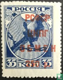 rate stamps for exchange shipments
