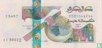 Algerije 500 Dinars 2018