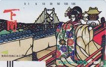 Shimonoseki (Geisha, Bridge, Gate of Shrine Akama Jingu)