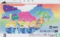 Japanese Cultural Design Conference, '85