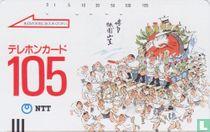 Gion Yamakasa Festival, Hakata