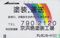 TEL 790-2120