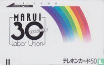 Marui Labor Union 30 anniversary