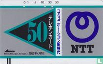 NTT Telephone Card 50 units