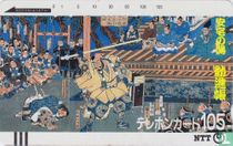Kanjincho - The Story of Ataka Barrier Station