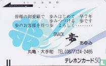 Snack TEL (0877)24-2465