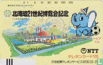 Hokkaido 21st Century Expo - Topia-Kun (Mascot)