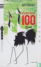 Kushiro Spring and Japanese Cranes